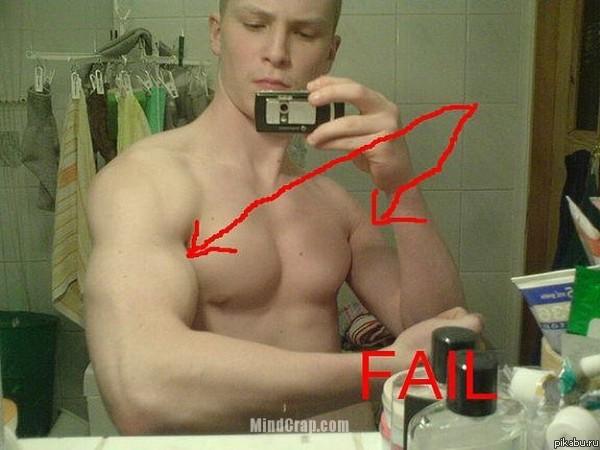 Как сделать прикольное фото парню