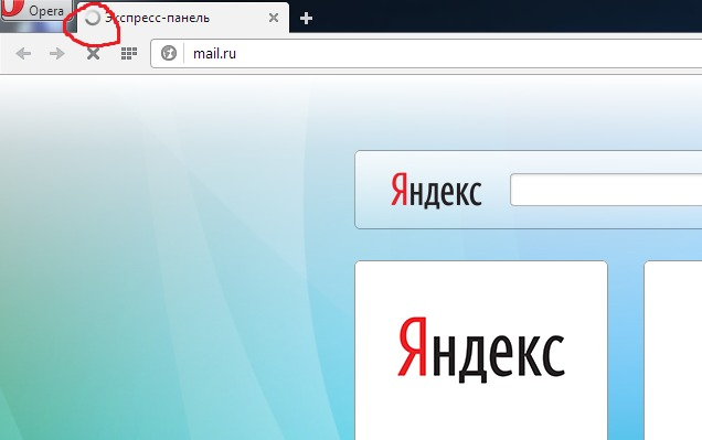 Почему браузер яндекс долго грузит