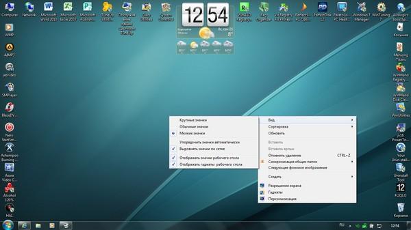 Как сделать на windows xp 64 bit - Prom-komp.ru