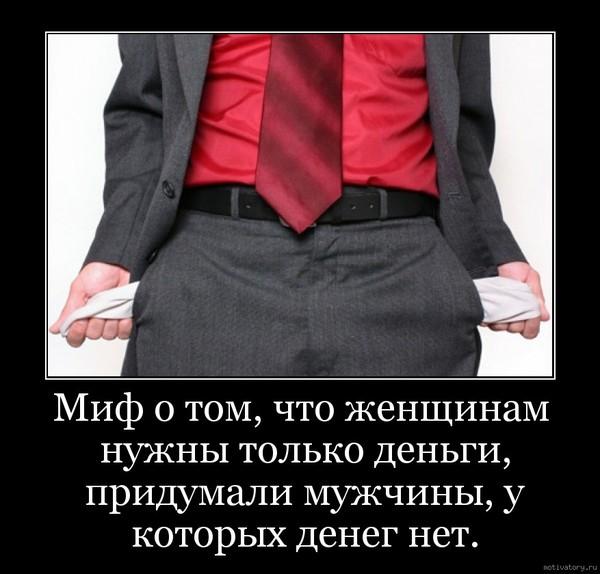 ya-odna-i-sem-muzhikov