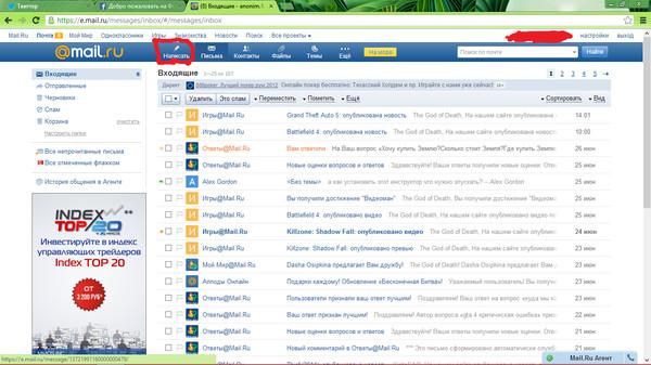 Открытка компании: mailru собрал с пользователей чайников логины-пароли для конкурирующих почтовиков?