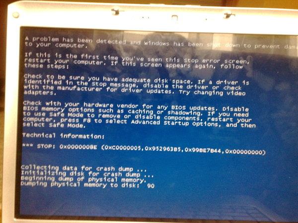 Почему во время работы компьютер выключается