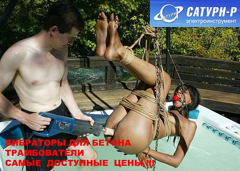 golie-mulatki-v-chulkah