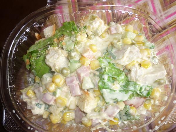 Самые новенькие салатики с фото
