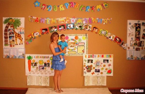 Как украсить комнату на день рождения ребёнку своими руками