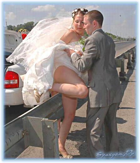 Невесты задрали платье и показали щелки  541828