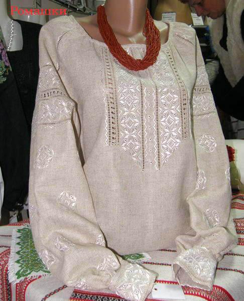 Вышиванка своими руками белым по белому