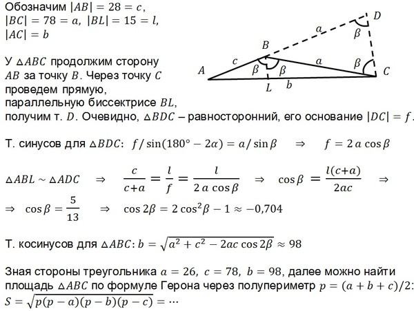 Задача по математике 7 класс с решением олимпиада