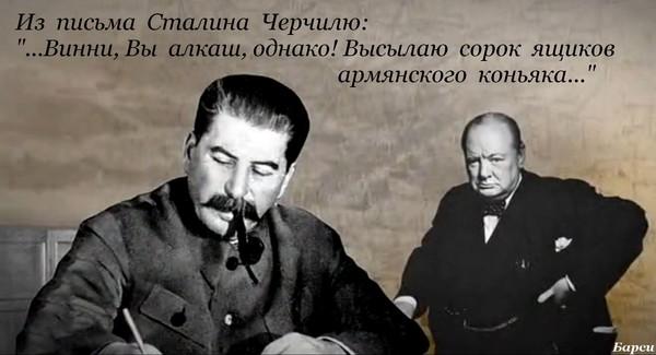 Что берия сможет разоблачить его роль в организации убийства сталина, опасался, что всплывут хрущевские преступления