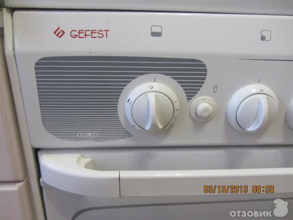 Gefest 3100 03 инструкция - фото 5