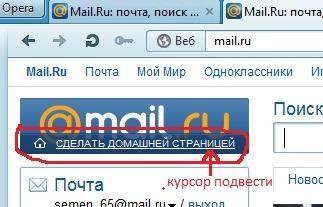 И мейл как сделать