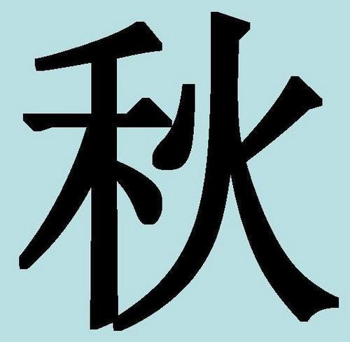 Подарок на японском языке 34