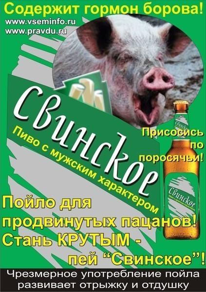 Как избавиться от алкоголизма в русской рыбалке