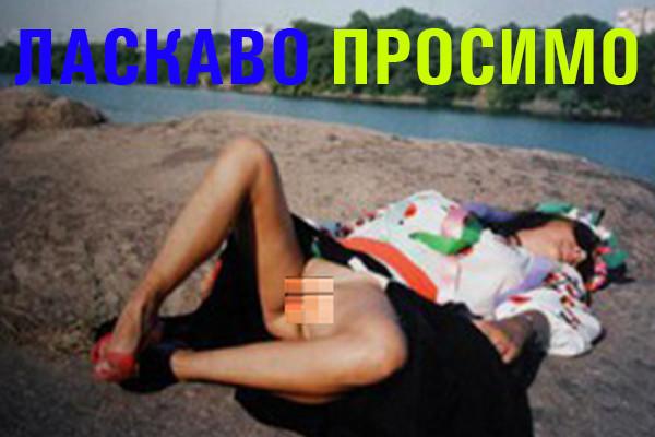porno-foto-podmena-natalya-bochkareva