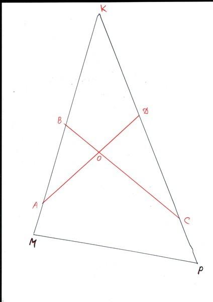 Как из прямоугольника сделать пятиугольник