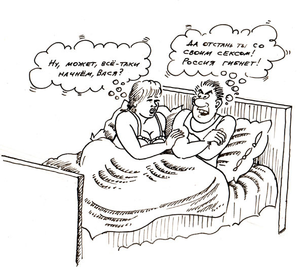 истории про анальный секс № 233163 загрузить