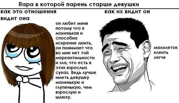 Почему парням нравятся девушки постарше