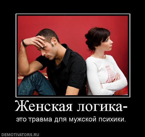 ukrainskie-devushki-v-porno-v-shd