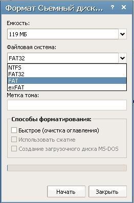 Формат fat32 как сделать