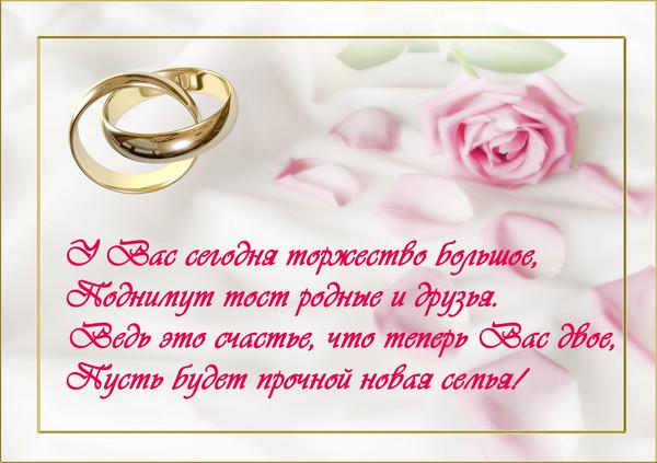 Поделку на годовщину свадьбы своими руками