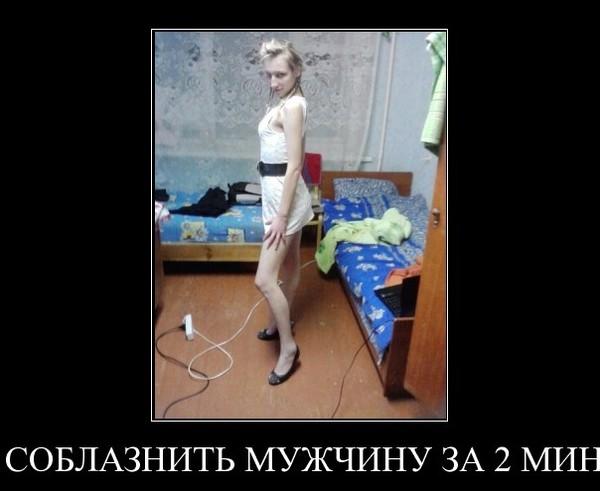chem-pokrasit-intimnuyu-strizhku-v-domashnih-usloviyah