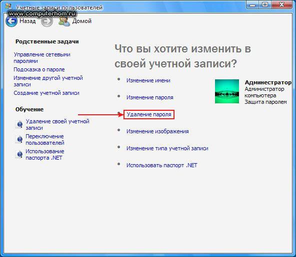 Инструкция как взломать пароль на мобильный телефон htc.