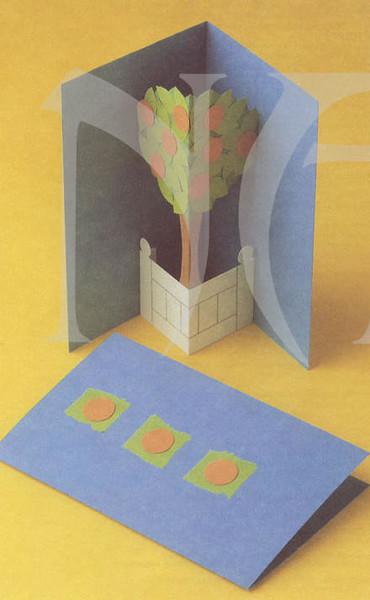 Как сделать самому книжку раскладушка