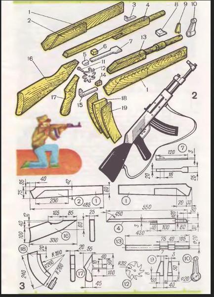 Как сделать калашников из дерева чертеж