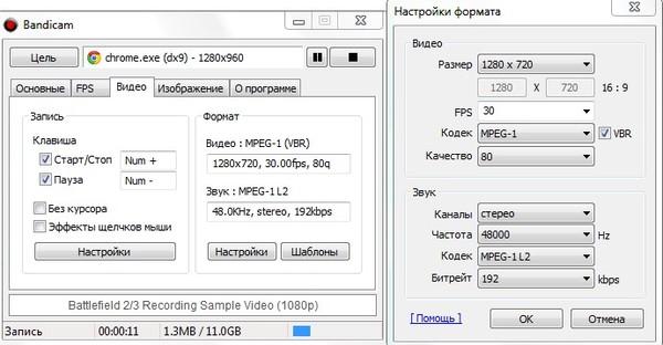 Как сделать так чтобы в программе bandicam - Vingtsunspb.ru