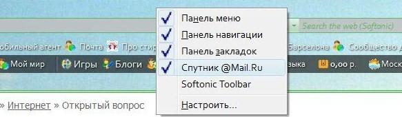 Remove babylon toolbar download