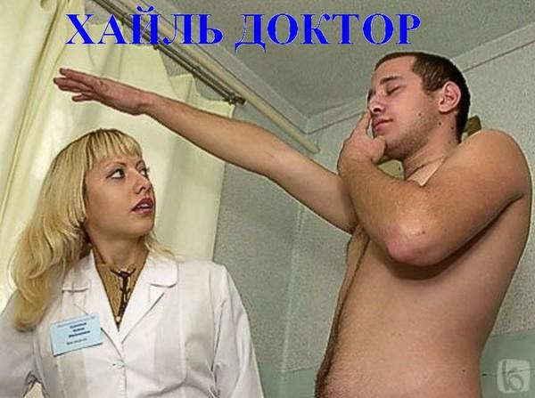 Раздевается у доктора на приеме 166