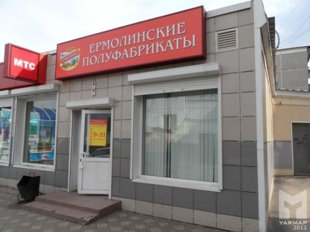 Почему закрыли магазины ермолино