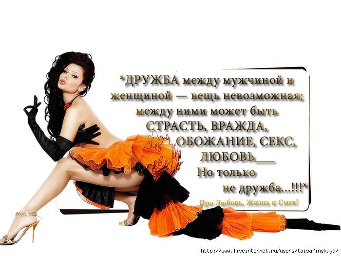 yandeks-porno-tub-muzh-zhena-iz-rostova