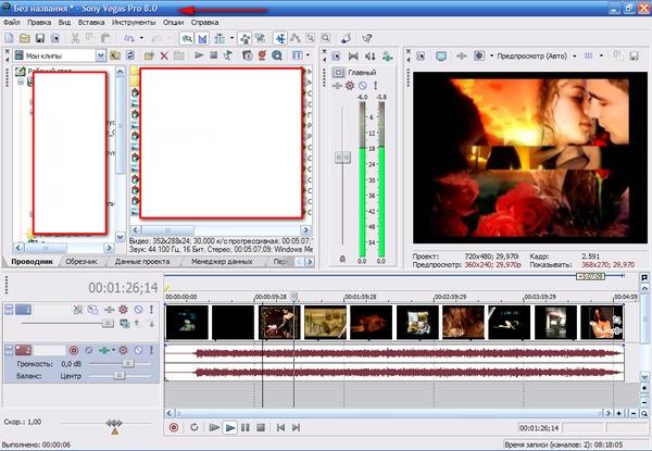 Как сделать клип на movie maker