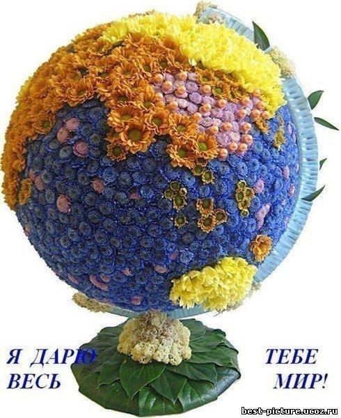 Мир во всем мире поделки