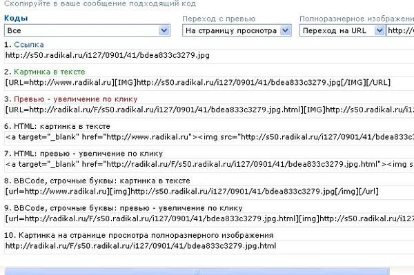 Как сместить картинку в html