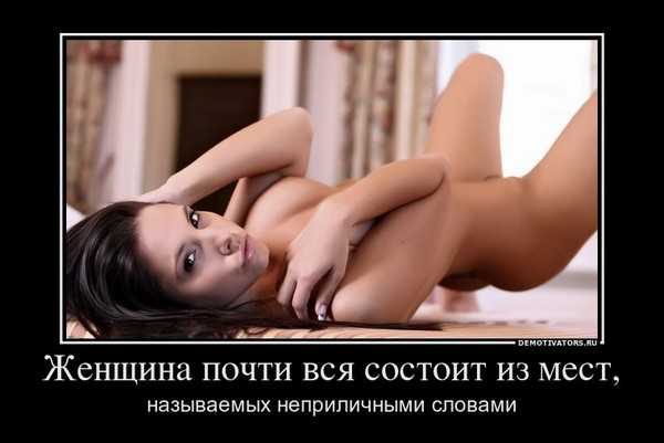 s-pohmelya-hochetsya-seksa