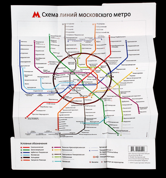intim-poisk-po-stantsii-metro-v-moskve