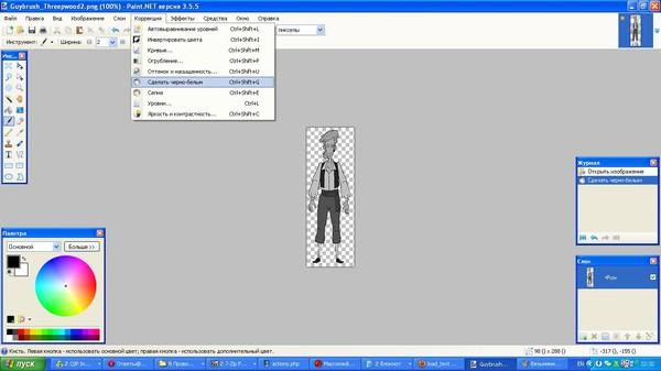 Вязание крючком материалы и инструменты - Вязание спицами 37