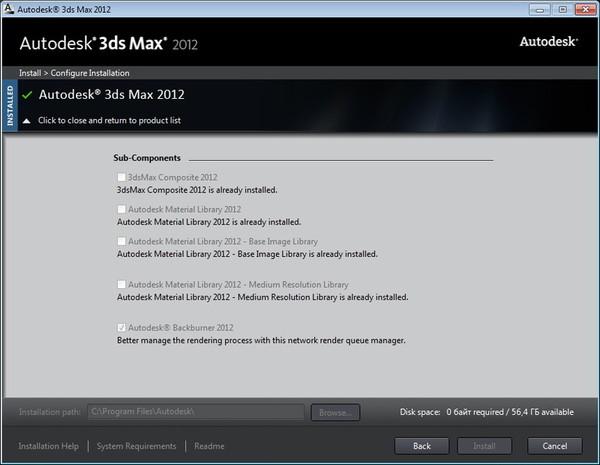 Не получается установить 3ds Max 2012. Ввожу серийник, на следующем окне к