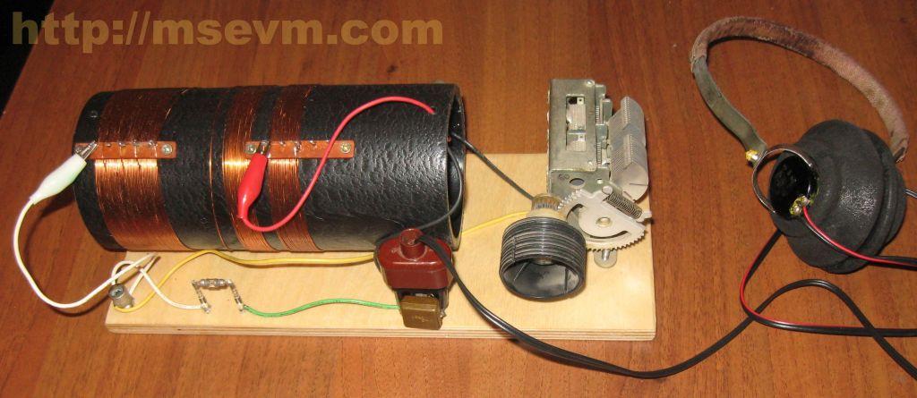 Как сделать радио своими руками в домашних условиях легко 33