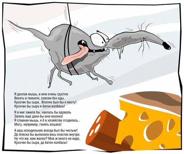 Почему мышка не рисует