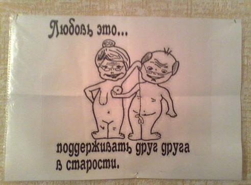 smotret-russkoe-porno-ebut-zhenu