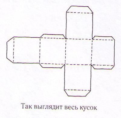 Схема как сделать коробку для подарка из картона