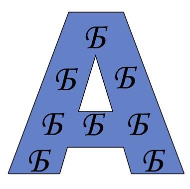 знакомства связи из 4 букв