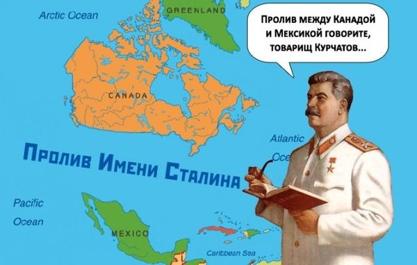 Ответы@Mail.Ru: Вы хотите, чтобы Йеллоустоун долбанул? Только честно.