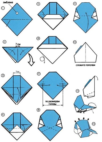 Как сделать из бумаги фуражку
