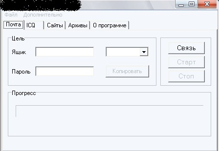 Описание:Программа для взлома почты на mail.ru inbox.ru bk.ru list.ru.