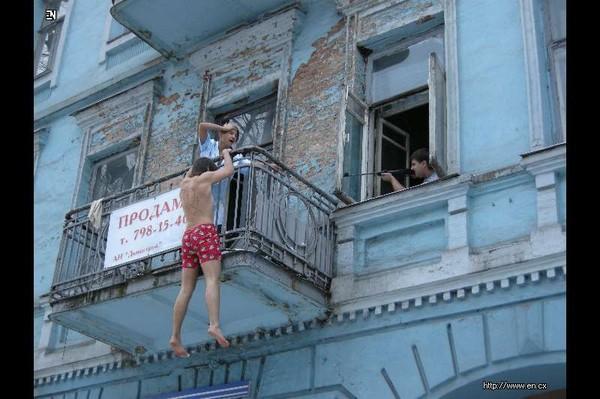 соседи ходят голые-кп2