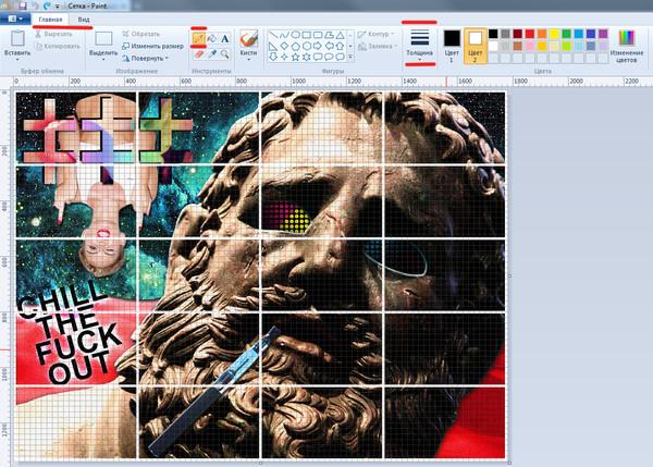 Как сделать сетку на фото в приложении